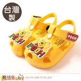 童鞋 台灣製迪士尼小熊維尼授權正版輕量美型涼鞋 魔法Baby