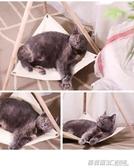 寵物床  三角貓吊床貓窩天然木制秋千吊籃式貓床寵物用品棉麻涼窩夏ATF 英賽爾3c
