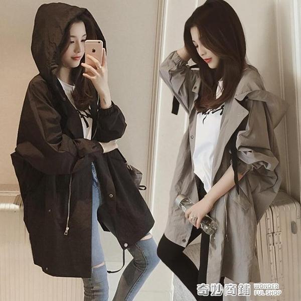 中長款女韓版學生2020年秋裝百搭新款春秋寬鬆連帽薄款bf風衣外套 全館免運