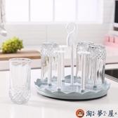 杯架玻璃杯子置物架瀝水旋轉托盤客廳水杯架【淘夢屋】