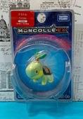 【震撼精品百貨】神奇寶貝_Pokemon~Pokemon GO 精靈寶可夢 神奇寶貝-草苗龜#97584