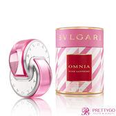 BVLGARI 寶格麗 Omnia Pink Sapphire 水晶系列限量版粉晶女性淡香水(65ml)-公司貨【美麗購】