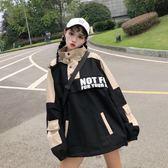 春秋新款韓版學生bf原宿寬鬆拼色工裝情侶嘻哈風夾克套頭外套女潮