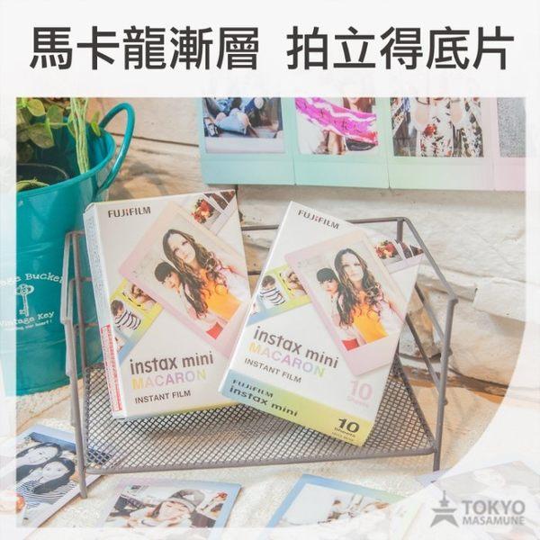 【東京正宗】拍立得 富士 instax mini 馬卡龍漸層 台灣版 底片 mini 系列拍立得 均適用