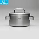 艾多美 316不鏽鋼湯鍋 2.2公升  | OS小舖