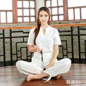 中大尺碼禪服套裝 棉麻瑜珈服套裝禪服居士服民族風短袖棉麻兩件套 LJ2281『科炫3c』