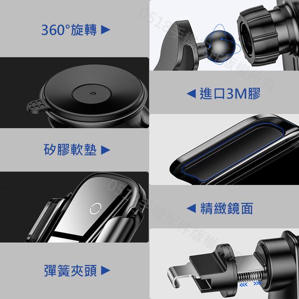 Baseus倍思 光線電動車用手機支架無線充 出風口手機座 冷氣口支架 吸盤支架 擋風玻璃 中控台