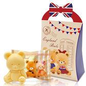 一定要幸福哦~~英國貝爾-熊熊抗菌皂50g-英倫款, 婚禮小物,送客禮,姐妹禮