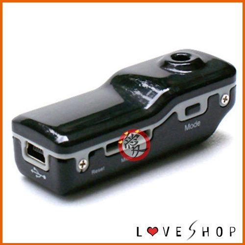 【Love Shop】可聲控型數位攝錄影機/md80/蒐證/抓小三/檢舉/迷你攝影/針孔/攝錄影機/包抓達人