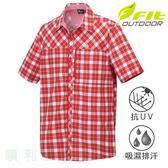 維特FIT 男款吸排抗UV彈性格紋短袖襯衫 胭脂紅 HS1201 吸濕排汗 格紋襯衫 排汗襯衫 OUTDOOR NICE