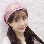 日系小清新甜美可愛貝雷帽子女夏季薄款正韓學生休閒百搭蓓蕾帽潮 生日禮物