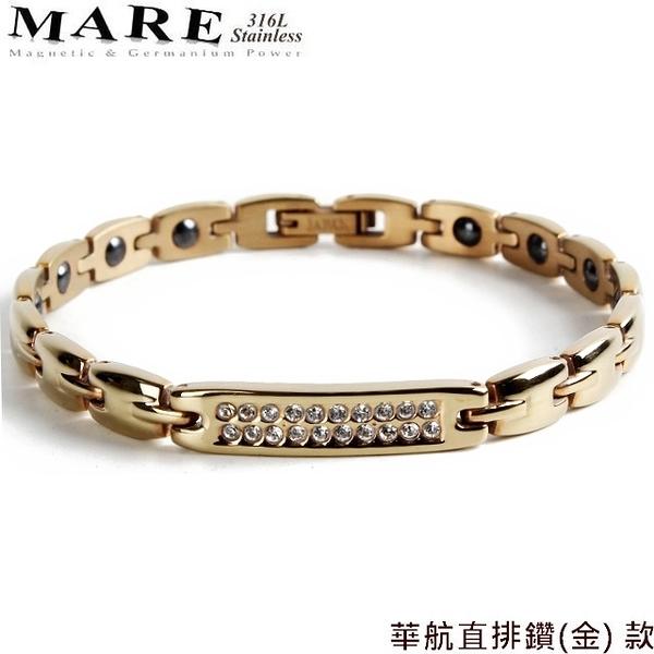【MARE-316L白鋼】系列:華航直排鑽(金) 款