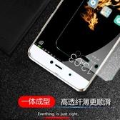 小米5S鋼化膜小米5splus抗藍光5C全屏覆蓋5s手機保護貼膜小米5c高