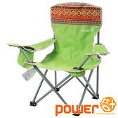 Power Box 兒童民族風扶手椅『綠』P17728 摺疊椅.露營椅.戶外椅.兒童椅.靠背椅.導演椅.野炊
