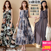 MIUSTAR 韓國歐膩新花色!圖騰縮腰雪紡洋裝(共23色)【NH0215】預購