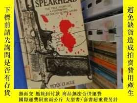 二手書博民逛書店Iron罕見Spearhead. ---[ID:303421][