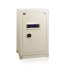 聚富皇家系列保險箱(XA76)金庫/防盜/電子式/密碼鎖/保險櫃@四保科技