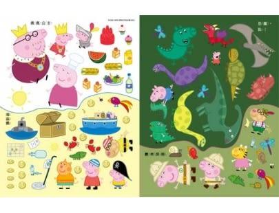 粉紅豬小妹 奇幻冒險 好玩貼紙書 PG006B 根華 (購潮8) 佩佩豬