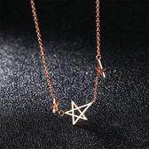 【5折超值價】時尚精美精緻簡約星星造型女款鈦鋼項鍊