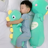 80厘米兒童安撫超軟恐龍玩偶公仔毛絨玩具 女生床上男孩睡覺抱枕【少女顏究院】