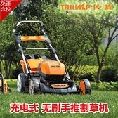 傳峰58V手推式割草機充電式電動割草機除草機 草坪修剪機推草機 MKS快速出貨