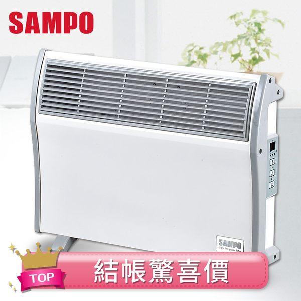 SAMPO聲寶浴室臥房兩用電暖器