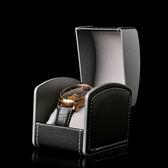 手錶收藏盒高檔PU手錶盒子手錶箱收納盒禮品盒包裝盒手錶展示盒弧形手錶盒