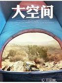 帳篷戶外3-4人全自動野營露營賬蓬2單人野外加厚防雨曬超輕便速開ATF 沸點奇蹟