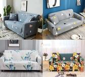 全包彈力萬能沙發罩單人全蓋沙發套沙發墊通用【倪醬小舖】