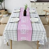 桌布防水防燙防油免洗pvc桌墊北歐茶幾布藝餐【極簡生活】