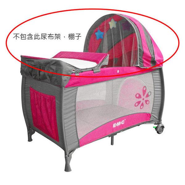 【現貨4組】EMC嬰幼兒單層遊戲床+蚊帳(粉色) 1680元