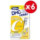(6入組) DHC 維他命C 30日 6...
