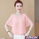 雪紡衫2020夏裝新款女裝短袖t恤打底衫遮肚子顯瘦上衣韓版女小衫 百分百