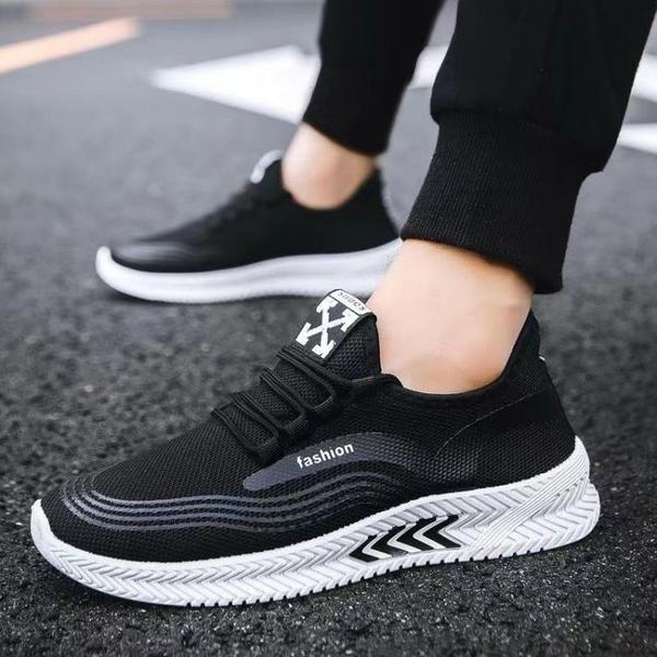 運動鞋 運動鞋男2020夏季新款透氣休閒網面跑步鞋慢跑鞋男士輕便運動風 歐歐