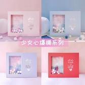 韓版流星球禮物盒包裝空盒子