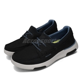 Skechers 休閒鞋 Bellinger-Lone 黑 藍 男鞋 運動鞋 帆船鞋 【PUMP306】 65895BLK