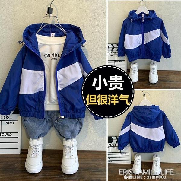 童裝男童外套春秋2020新款洋氣寶寶秋裝上衣小兒童韓版帥氣沖鋒衣 艾瑞斯