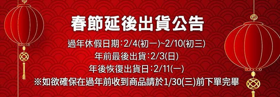 liangyu-headscarf-2113xf4x0948x0330-m.jpg