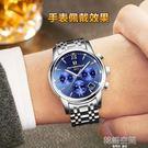 手錶男 男士手錶運動石英錶 防水時尚潮流夜光精鋼帶男錶機械腕錶  韓語空間