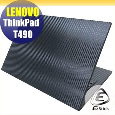 【Ezstick】Lenovo ThinkPad T490 黑色立體紋機身貼 (含上蓋貼、鍵盤週圍貼) DIY包膜