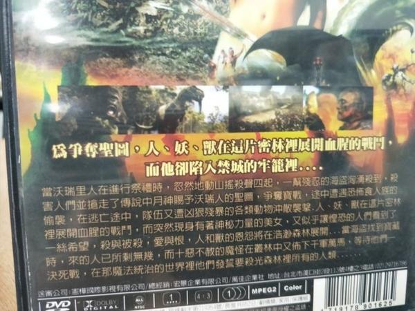 挖寶二手片-D86-正版DVD-電影【魔獸世界4】-(直購價)