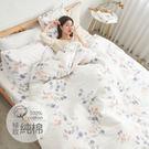 B202-100%純棉枕頭套(1入)