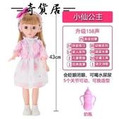 挺逗芭比娃娃套裝女孩玩具會說話的仿真婚紗公主洋娃娃超大單個布