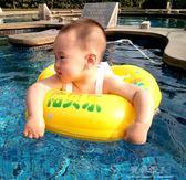泳圈-兒童游泳圈0-12個月1-3-6歲寶寶嬰兒趴圈防翻腋下游泳圈脖圈 新生 完美情人館