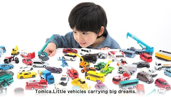 TOMICA CARS 汽車總動員 C-35 脫線(東京賽車版)DS45582 汽車總動員 多美小汽車