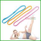 環狀果凍阻力帶(阻力帶/拉筋帶/拉筋帶/瑜珈帶/伸展繩)