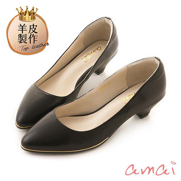 amai頂級全真皮-百搭素面金屬夾心尖頭低跟鞋 黑