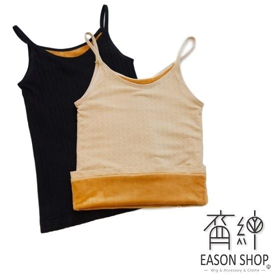 EASON SHOP(GU8983)實拍韓版百搭純色刷毛加厚無袖細肩帶背心小可愛女上衣服修身顯瘦內搭衫短版黑色