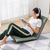 懶人沙發 榻榻米臥室折疊沙發多功能單人椅墊現代簡約沙發椅【快速出貨八折搶購】