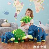 可愛恐龍毛絨玩具布娃娃睡覺抱枕霸王龍公仔大號男孩生日兒童禮物QM『摩登大道』
